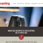 Broadcastnews Voicecasting Advertising 1