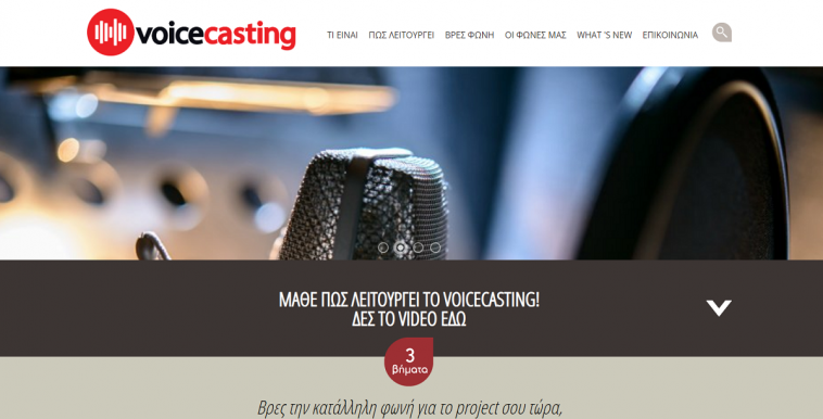Broadcastnews Voicecasting Advertising 1