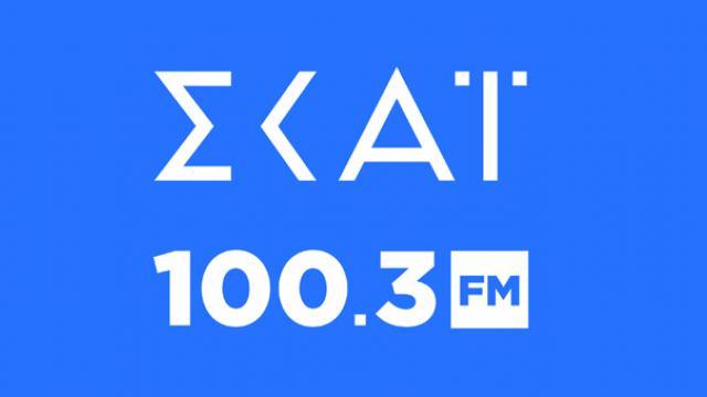 broadcastnews skai new logo