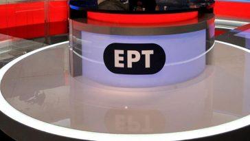 broadcastnews ert neo diafimistiko spec ypsous 360.000 evro