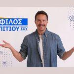 broadcastnews nea kambania douleutaras.gr me ton dimitri makalia