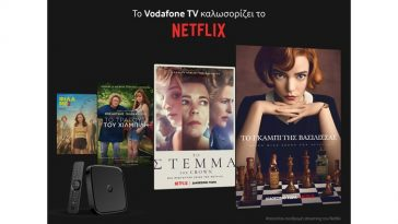 to netflix stin vodafone tv broadcastnews