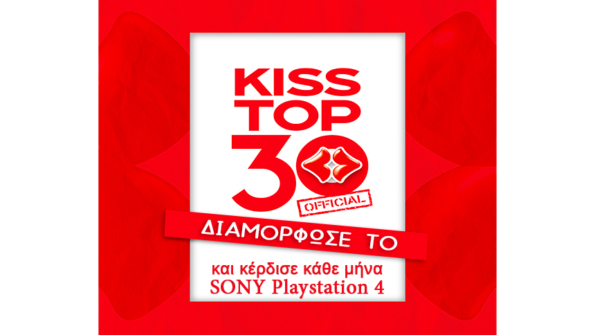 Kiss Top 30 Cover 860 Diamorfwse to