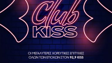 club kiss 860 b 0