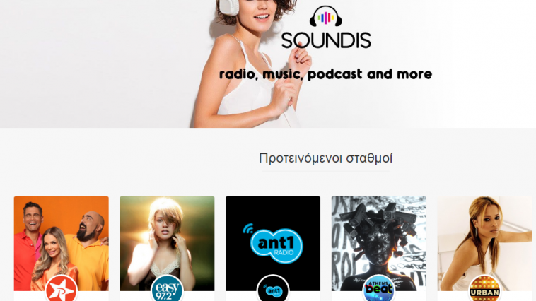 soundis radio music podcast broadcastnews
