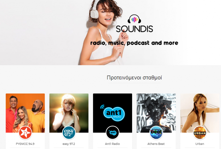 soundis radio music podcast broadcastnews