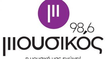 mousikos 98 6 o nikos maravegias analamvanei ti diefthynsi broadcastnews